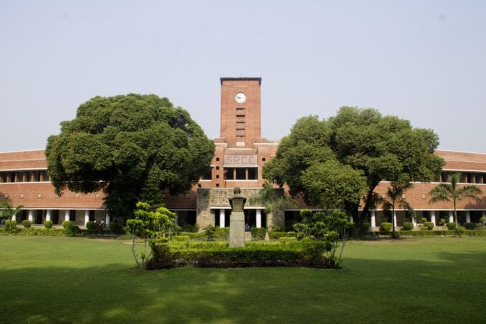Shri Ram College Commerce